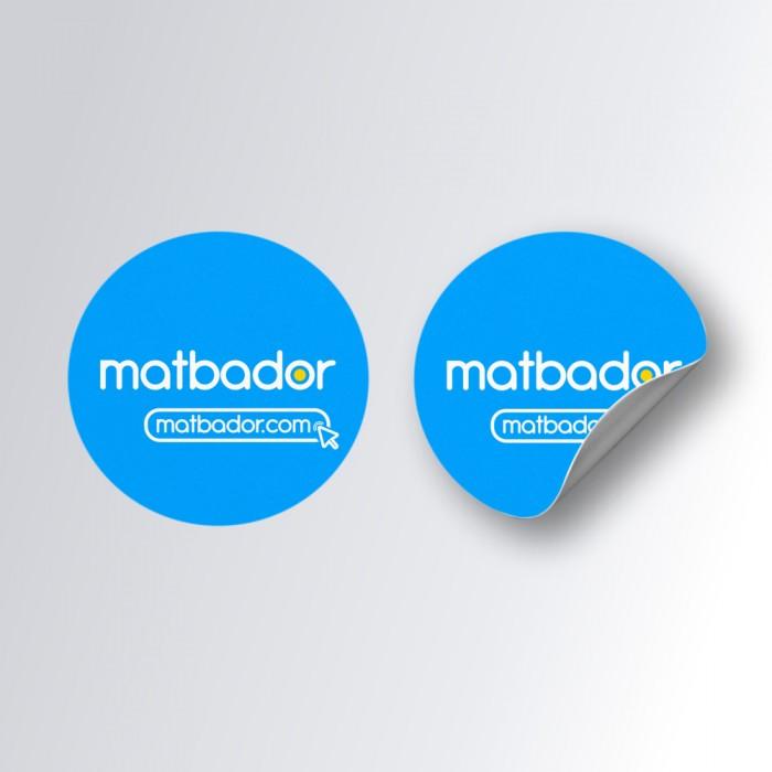 Özel Ebat Etiket / Sticker